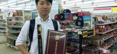 台北帝国大学を出ずにエリートにはなれないけど、なっても大変