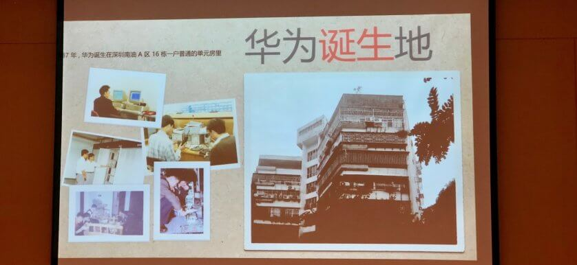 世界スマホシェア第3位の中国企業HUAWEIはどこから来てどこに向かうのか